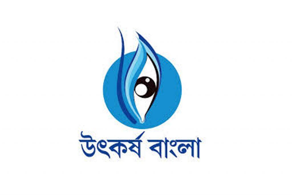 Banner Safal Foundation